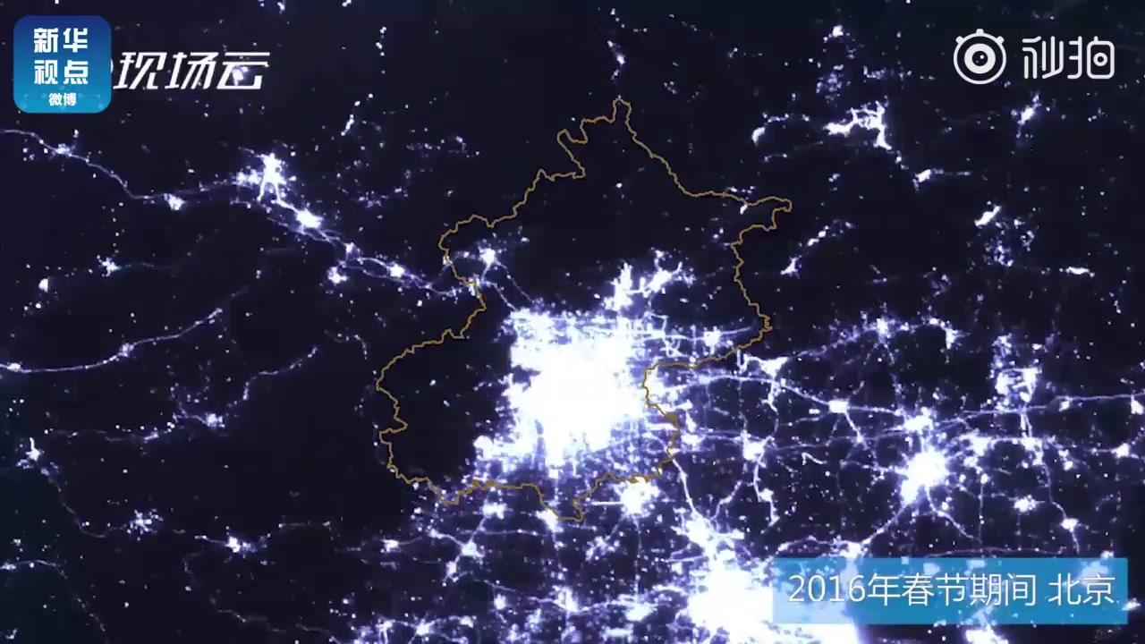 卫星视角看北上广20多年来春节期间灯光的变化