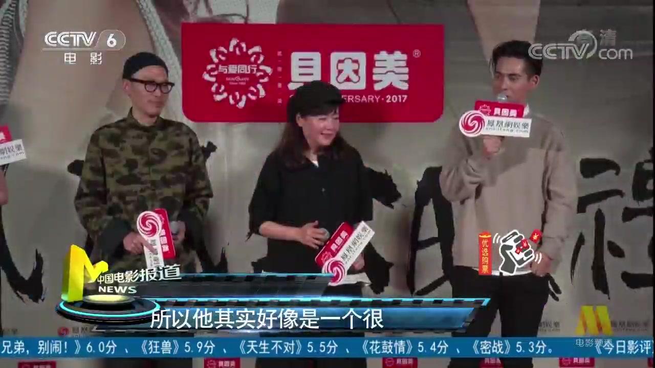 周渝民空降杭州推新片《天生不对》