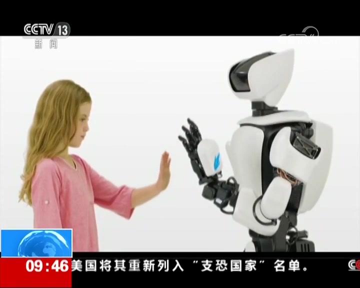 日本 人形机器人 人类好助手