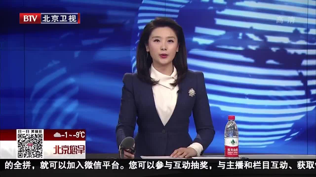 _北京您早_建设企业诚信系统 共筑可持续未来