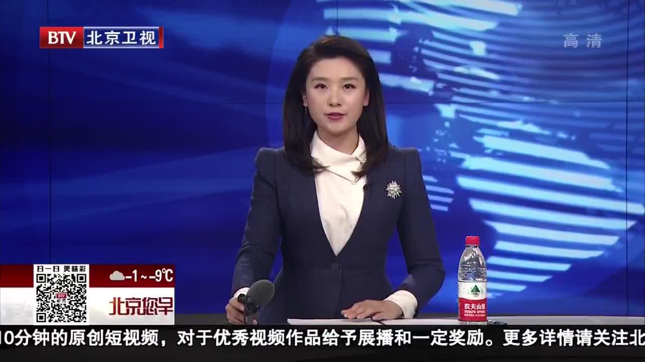 _北京您早_交管部门专项整治机动车违停和涉牌违法