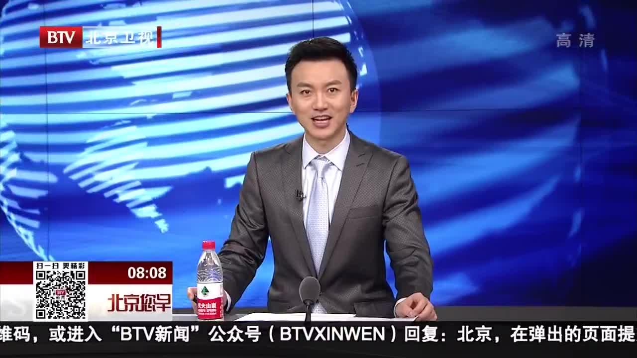 """_北京您早_平昌冬奥会 """"北京8分钟"""" 放弃人海战术 克服严寒打造不一样的精彩"""