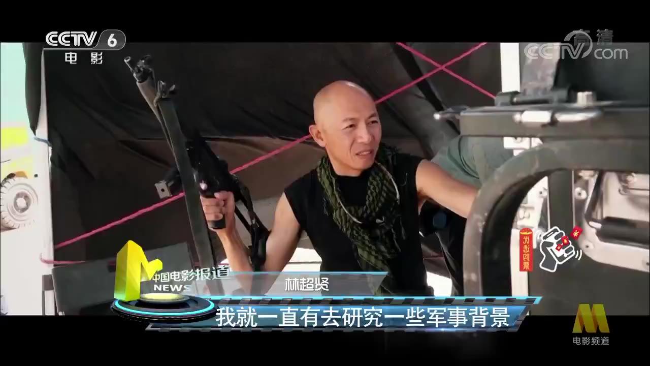《红海行动》一路逆袭 导演林超贤解析三大原因