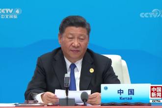 习近平主持上海合作组织青岛峰会大范围会谈