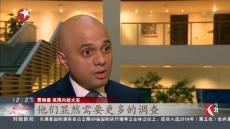英警方将议会大厦驾车撞击事件肇事者列为恐袭嫌疑犯