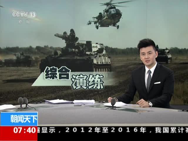 空军:空降兵多机型集群武装跳伞训练