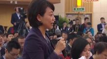 十九大新闻发布会:中央电视台中国国际电视台记者向冷溶提问