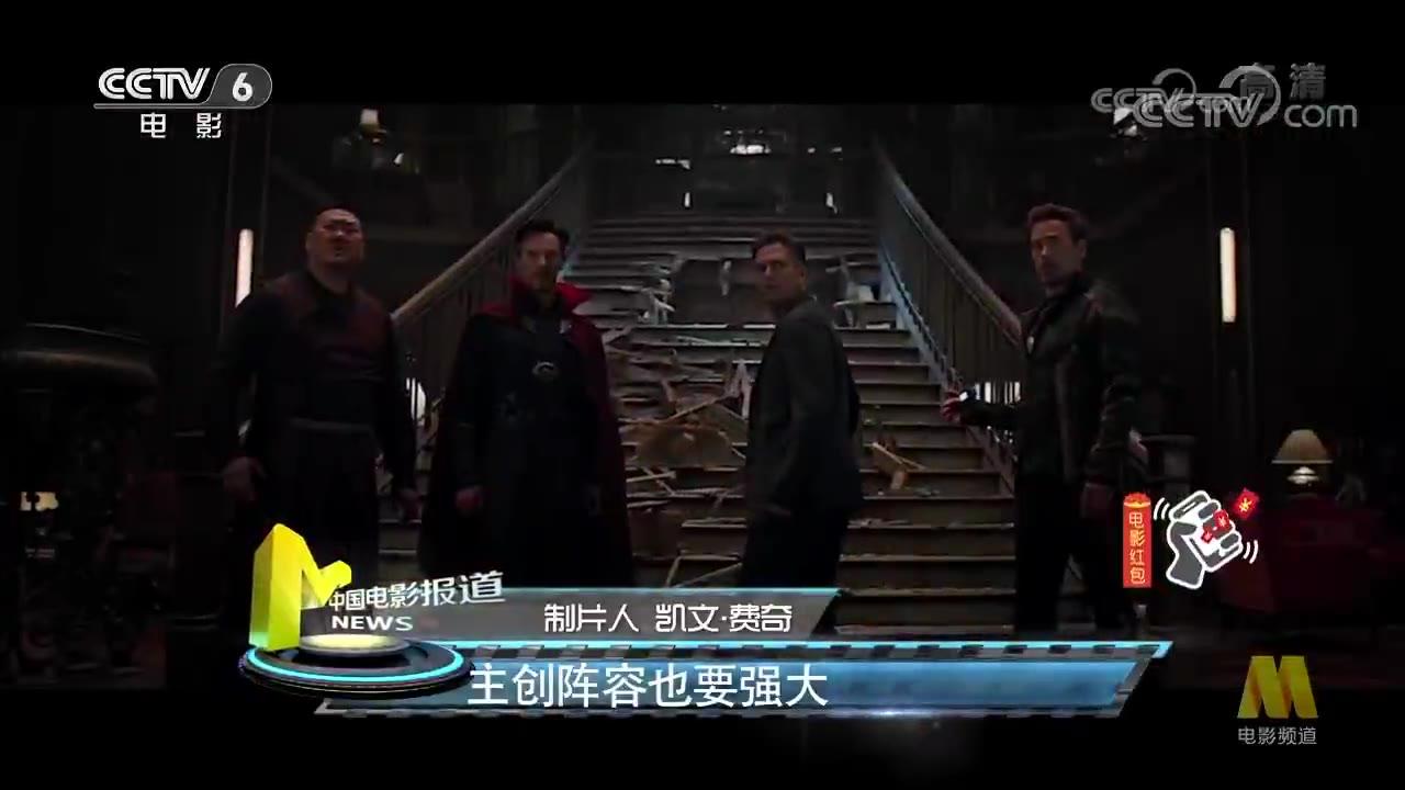 """""""复联3""""全片使用IMAX摄影机拍摄 创好莱坞历史"""