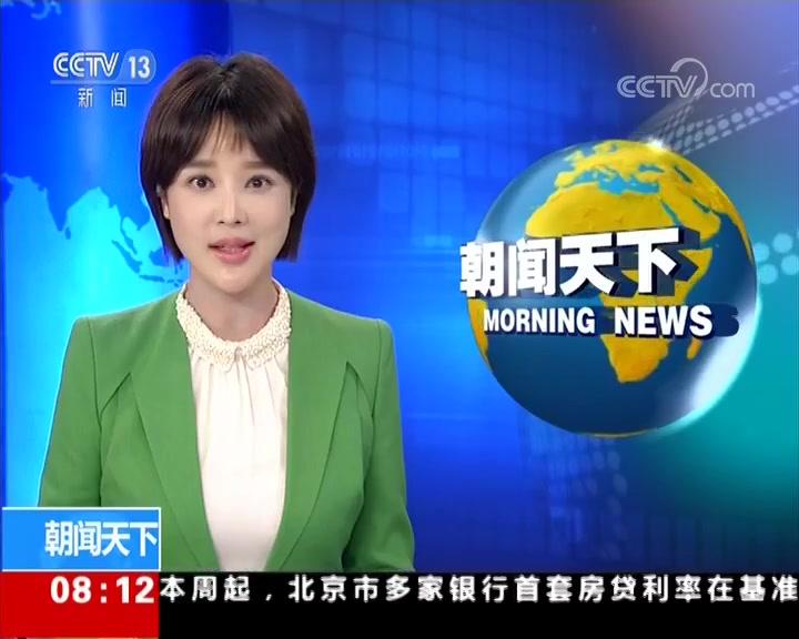 台湾地区今年仍不能参加世卫大会·国台办 大陆始终高度重视台胞健康福祉