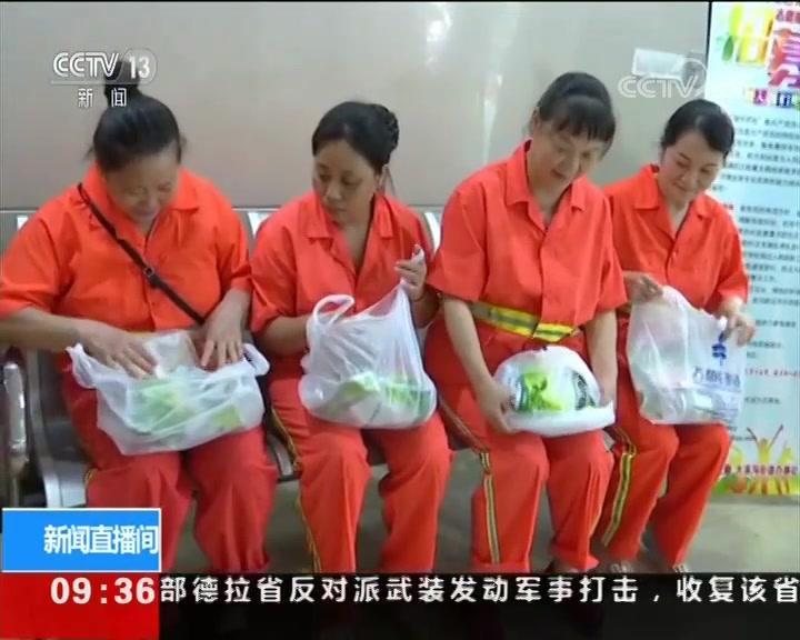 中华全国总工会:高温津贴发放要到位