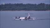 国产大型水陆两栖飞机AG600完成首次水上高速滑行!